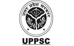 WHAT IS UPPSC?