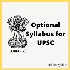UPSC Animal Husbandry & Veterinary Science Syllabus
