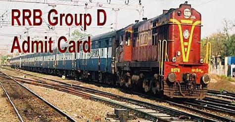 RRB Group D Admit Card 2018 | डाउनलोड करें लेवल 1 परीक्षा के प्रवेश पत्र | Group D