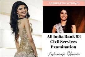 INDIAN MODEL TO IAS OFFICER