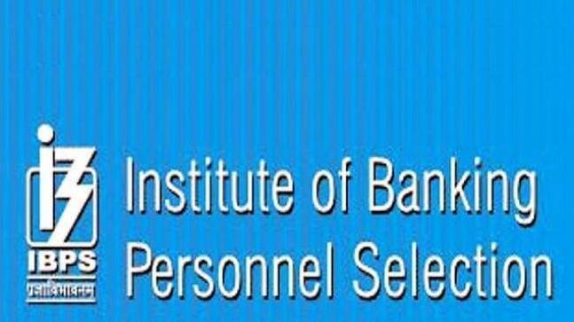 IBPS Clerk of 7275 सरकारी नौकरी के लिए आवेदन करें, क्लर्क के पदों पर होगी भर्ती