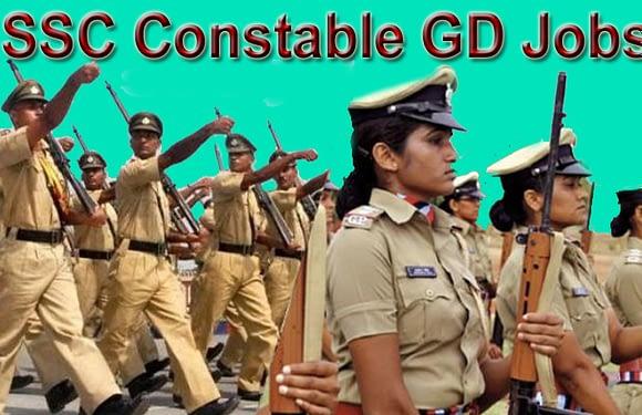 SSC Constable GD & Rifleman, SSC Constable Recruitment 2018