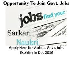 GOVERNMENT JOBS VACANCIES BY 25 SEPTEMBER