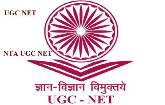UGC NET 2018   National Testing Agency   NET Exam Pattern   NET Syllabus   Practice Paper   NET Exam Eligibility